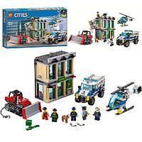 Конструктор Bela 10659 City Сити Ограбление на бульдозере, аналог Lego City 60140, 591 деталь
