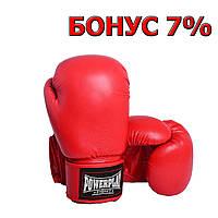 Боксерські рукавиці 3004 Червоні 12 унцій R143976
