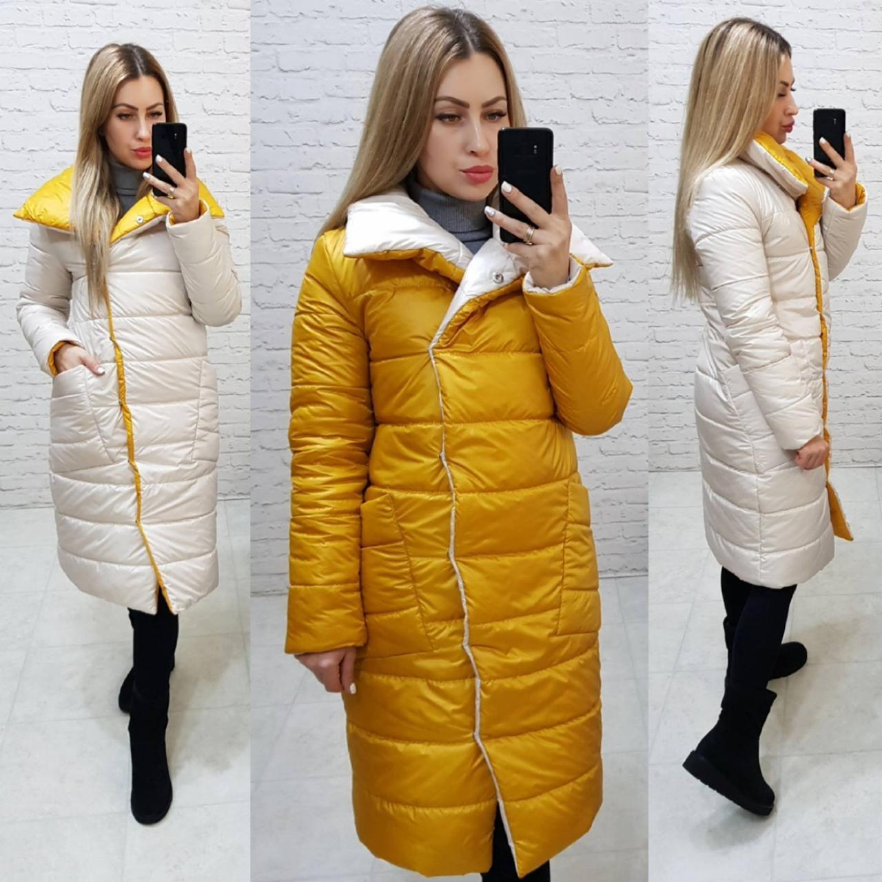 Куртка двухстороняя евро-зима арт. 1006 горчица/ молочный