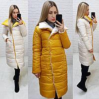 Куртка двухстороняя евро-зима арт. 1006 горчица/ молочный, фото 1