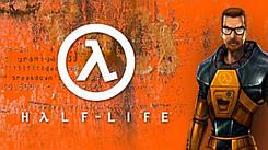 Half-Life: Большая коллекция пасхалок