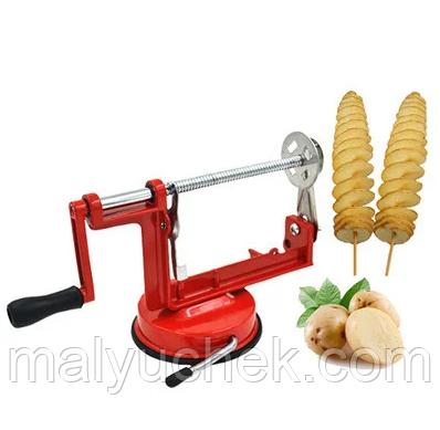 Машинка для резки картофеля спиралью Spiral Potato Chips 524