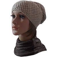 Женская вязаная шапка-носок, бежевого цвета объемной крупной вязки