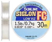 Флюорокарбон Sunline SIG-FC 30m 0.10mm 0.7kg поводковый