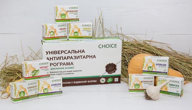 Фитопрепараты для здоровья Choice