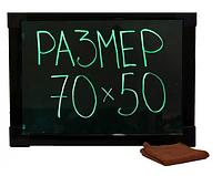 Светодиодная панель для рекламы 50х70 см