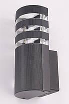 Фонарь настенный (23х10х10 см.) Черный YR-8021/1-bk-p