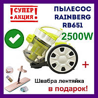 Пылесос без мешка Rainberg RB-651 контейнерный 2500W. Колбовый пылесос. Циклонный без мешка для сбора пыли