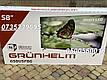 Телевизор Grunhelm G58USF8G, фото 6