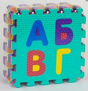 Детский EVA коврик-пазл для игр на полу плотный с рисунком (30*30 см, в упаковке 9 плит)