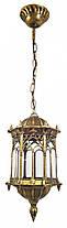 Фонарь подвесной (35х14х14 см.) Золото состаренное YR-9023-h/s-p