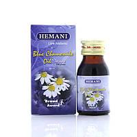 Натуральное масло голубой ромашки Hemani