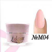 Milk Rubber Cover Base Lukum Nails M04 5 ml