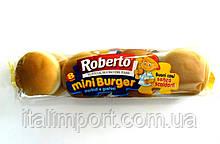 Булочки для Минибургера Roberto 200г