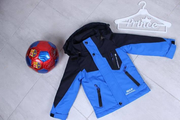 Куртка дитяча для хлопчика р. 98-128 опт чорний+синій, фото 2