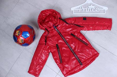 Куртка дитяча для хлопчика р. 74-98 опт, фото 2