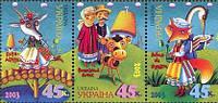 Украинские сказки 2003