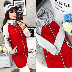 Куртка спортивная деми плащевка с трикотажем, красный