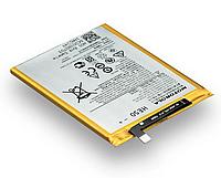 Аккумуляторная батарея (АКБ) для Motorola HE50/Moto E4 Plus (XT1771)