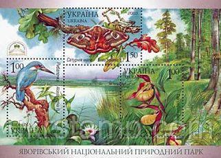 Блок Яворивский национальный природный парк блок