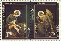ЕВРОПА 2003
