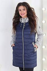 Женская куртка спортивного стиля,синий с серым