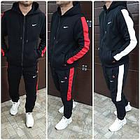 Мужской теплый спортивный костюм Nike 2 расцветки