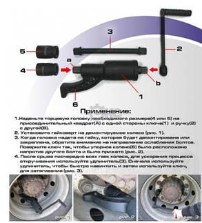 """Ключ редукторный для грузовиков (мясорубка) набор """"Дальнобойщик"""" с подшипником (головки 32,33 мм) 4800n/м НШД, фото 2"""