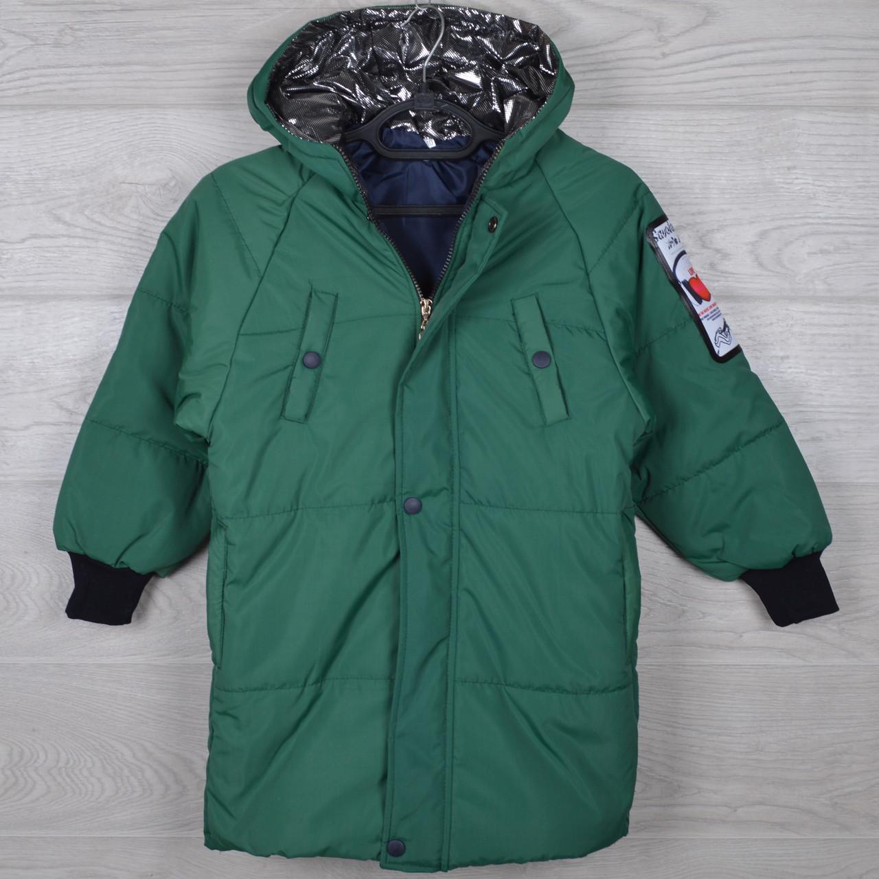 """Куртка подростковая удлиненная """"Love""""  8-9-10-11-12 лет (128-152 см). Аппликация на спине! Зеленая. Оптом."""