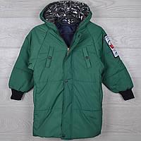 """Куртка подростковая удлиненная """"Love""""  8-9-10-11-12 лет (128-152 см). Аппликация на спине! Зеленая. Оптом., фото 1"""