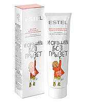 Дитяча зубна паста зі смаком апельсина LITTLE ME, 50 мл, 50ml