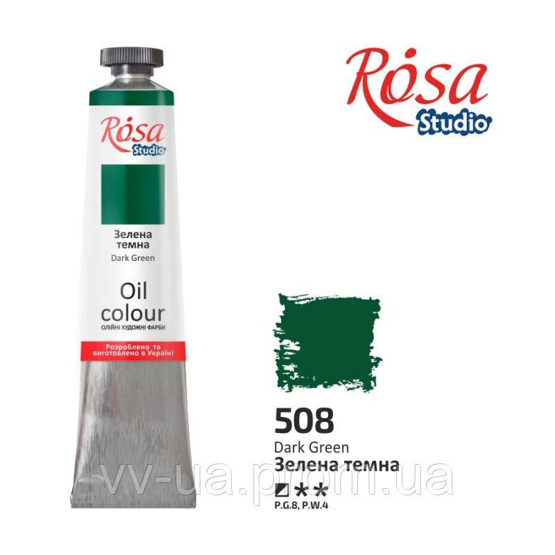 Краска масляная Rosa Studio, Зеленая темная, 60 мл (326508)