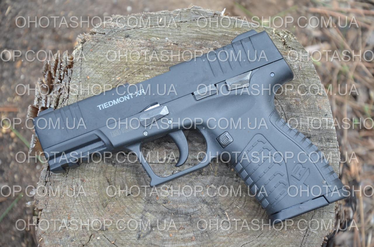 Стартовый пистолет Retay XR (Black) + 10 патронов