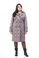 Весенее осеннее утепленное длинное стеганое пальто цвет тёмный кедр, размер 48-58