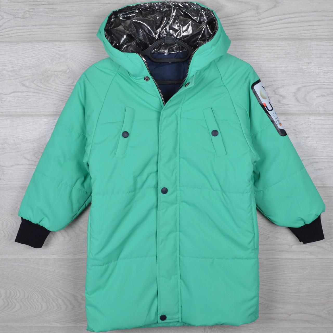 """Куртка подростковая удлиненная """"Love""""  8-9-10-11-12 лет (128-152 см). Аппликация на спине! Мята. Оптом."""