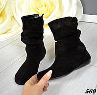 Замшевые ботинки сапожки без каблуков демисезон ChelSea