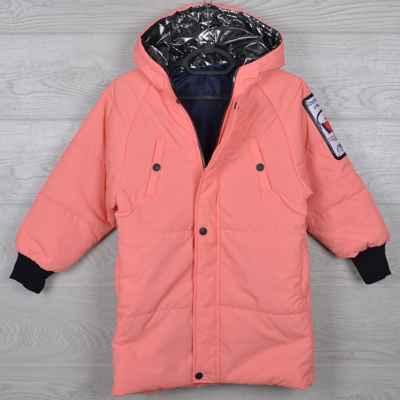 """Куртка подростковая удлиненная """"Love""""  8-9-10-11-12 лет (128-152 см). Аппликация на спине! Персиковая. Оптом."""