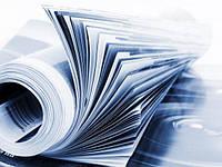 Изготовление журналов (каталогов), Одесса, типография Диол-Принт, фото 1