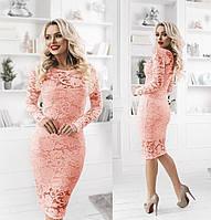 Модное гипюровое платье миди из мягкой узорчатой ткани