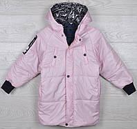 """Куртка подростковая удлиненная """"Love""""  8-9-10-11-12 лет (128-152 см). Аппликация на спине! Св. розовая. Оптом., фото 1"""