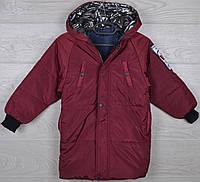 """Куртка подростковая удлиненная """"Love""""  8-9-10-11-12 лет (128-152 см). Аппликация на спине! Бордо. Оптом., фото 1"""