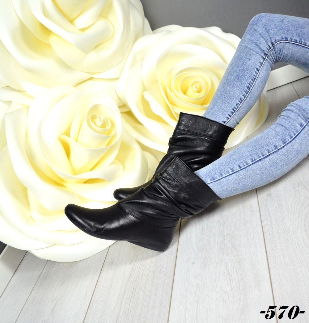 Ботинки сапожки кожаные демисезон ChelSea