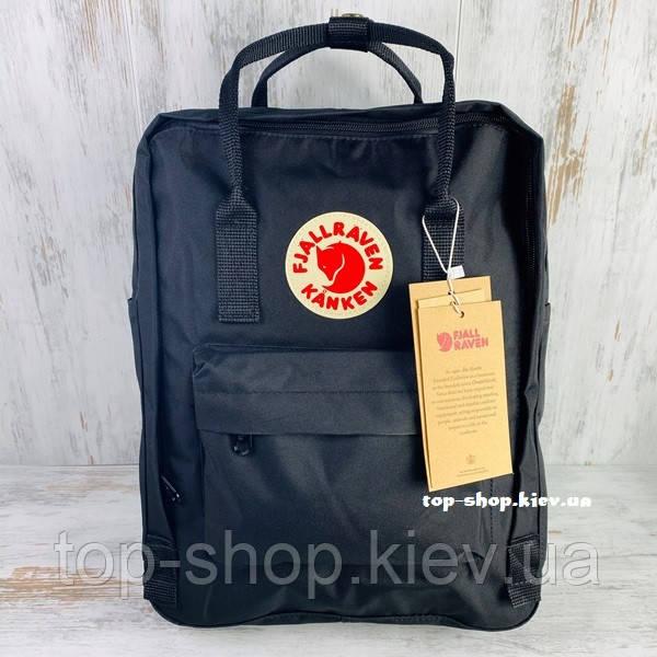 Портфель рюкзак канкен Fjallraven Kanken 16 л (черный)