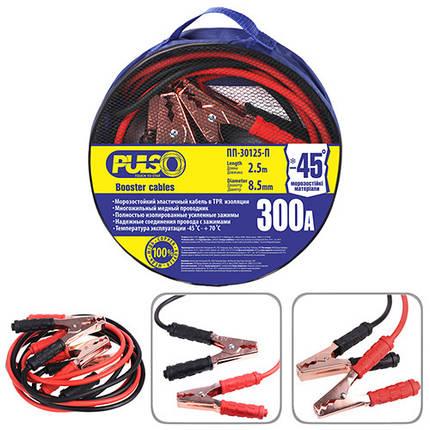 Провода пусковые PULSO 300А (до -50С) 2,5м в чехле (ПП-30125-П), фото 2