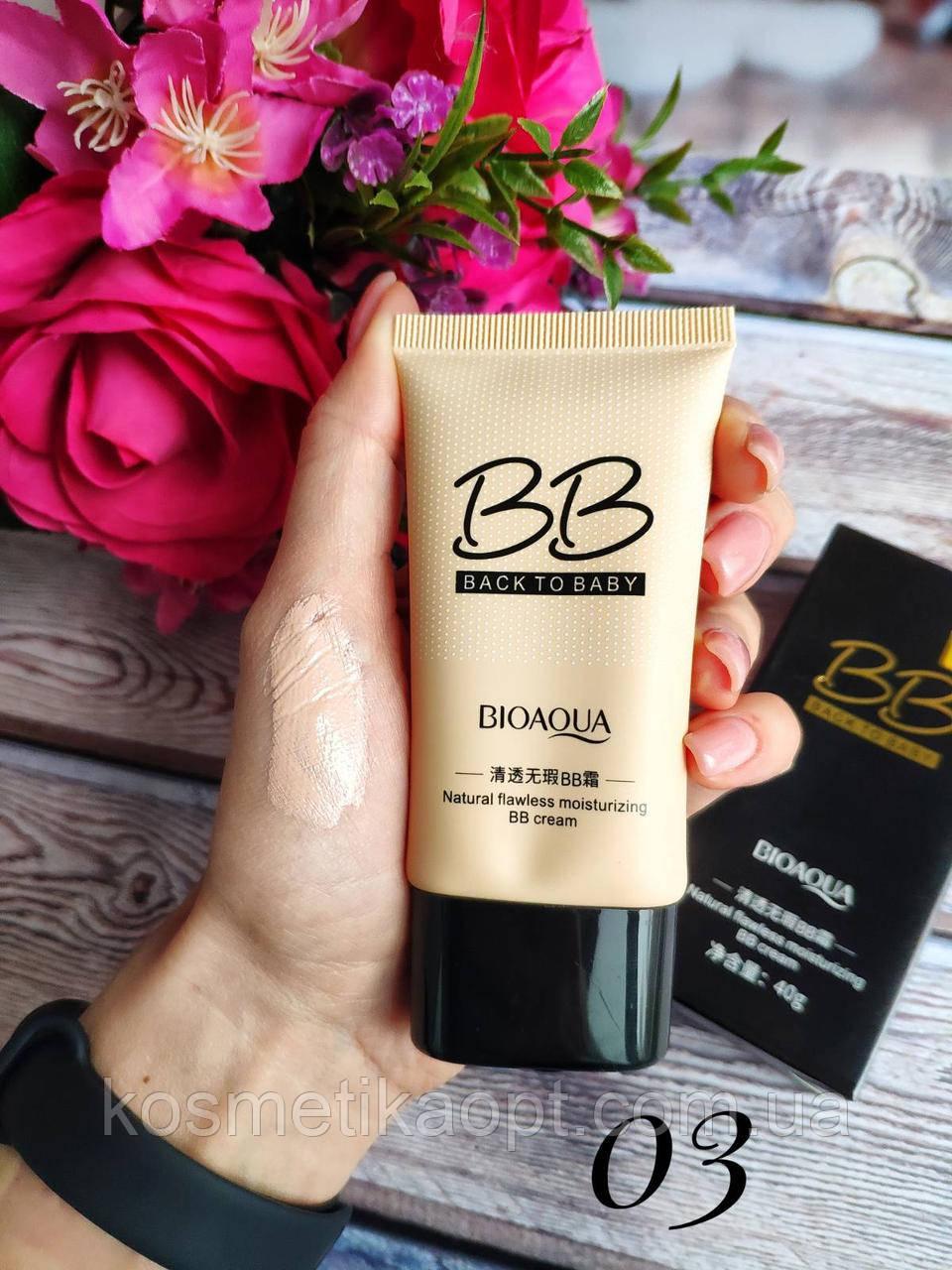 BioAqua Back to Baby BB Cream Увлажняющий BB крем, 40 грамм ТОН 03  Натуральный беж