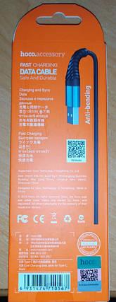 USB кабель Hoco X38 Fast Charging Type-C Зарядное, фото 2