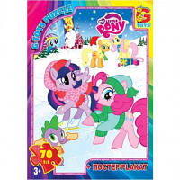 "Пазли ТМ ""G-Toys"" із серії ""My little Pony"" (Моя маленька поні), 70 ел (MLP005)"