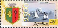 2500-летие Евпатории