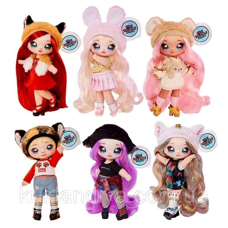 Na Na Na Surprise Кукла 2 в 1
