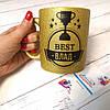 Чашка золота з любим іменем